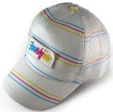 메시에 의하여 인쇄되는 트럭 모자 (063)