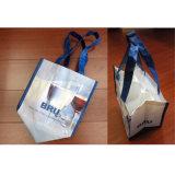 Sac shopping promotionnel en PVC (JRQ010)