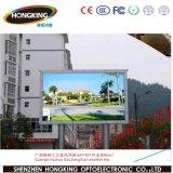 P6 옥외 광고 전시 화면