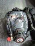 Mascarilla completa para el aparato con gran consumo de aire