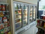 정면 전시 냉장고 및 3개의 문 전시 냉장고를 여십시오