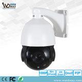 2MP 33X Camera van de Koepel van de Snelheid van het Systeem van de Controle van de Lens van Foucsing de Midden