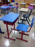椅子(SF-02S)が付いている教室の家具の調節可能な単一の木製の机