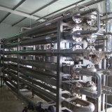 Sterilizzatore UHT del latte per la bevanda