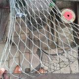 Het Netwerk van de Kabel van het roestvrij staal/het Geweven Netwerk van de Kabel