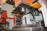 Jh21 시리즈 C 프레임 단 하나 크랭크 200 톤 구멍을 뚫는 힘 압박 기계