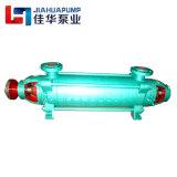 電動機の熱湯のセントラル・ヒーティングのための多段式給水ポンプ