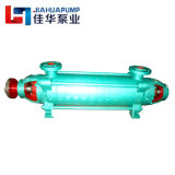 El sello mecánico en varias etapas de la bomba de alimentación de calderas para agua caliente Calefacción Central