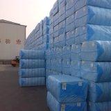 青い防水PEの綿梱包袋のポリエチレン袋