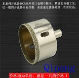 frete Gz6003-5 do porto do bit de broca do diamante de 4-12mm