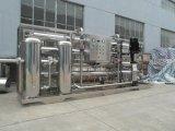 逆浸透の水処理か飲料水の浄化のプラント