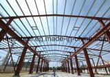 倉庫および研修会のための軽い鉄骨構造の建物