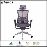 Großhandelsmanager-Spiel-Computer-Art-Stuhl