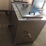 単一タンク超音波洗剤の産業超音波清浄機械