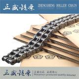 Chaîne de boîte de vitesses de chaîne de rouleau d'acier allié de qualité