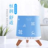 3Lスマートなランプの形の涼しくか暖かい霧の常夜燈の加湿器