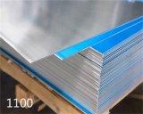 La fabbrica fornisce lo strato dell'alluminio 1100 per la strumentazione di memoria