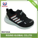 الصين منتوج رياضة حذاء أحذية وحذاء رياضة رياضة أحذية رجال