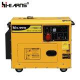 Air-Cooled одного цилиндра дизельный генератор DG7500SE3)