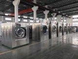 ホテル、寮及び病院のための産業洗濯機そしてより乾燥した価格