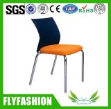 El marco de metal tejido Silla de oficina silla Vistor (STC-09).