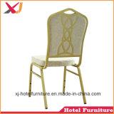 Высокое качество стали и алюминия обеденный зал для банкетов/ресторан отеля/Home/Свадьбы