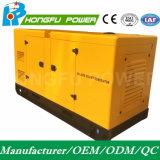 Энергопотребление в режиме ожидания 110 квт/138 ква Super Silent генератор с двигателем Cummins с ABB