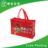 La qualité a estampé le sac non tissé réutilisable de cadeau stratifié par pp