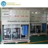 Inverter Osmosisi industriais Filtro de tratamento de água da máquina