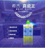 Lechada del azulejo de Xijie del nuevo producto 2017, sellante del silicón, pegamento adhesivo