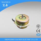 動力工具またはファンまたは空気清浄器のための高品質BLDCモーター