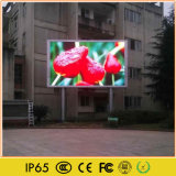Pared video al aire libre a todo color de HD LED para la alameda de compras