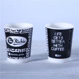 종이컵 격리된 두 배 잔물결 벽 커피 잔