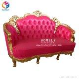サイズの泡の現代単一のSeaterの現代多彩なカスタマイズされたソファー