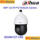 Dahua SD49412tHn 4MP 12X IR CCTV IPネットワークPTZカメラ