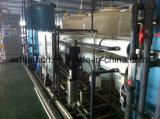逆浸透の浄水の飲料水機械