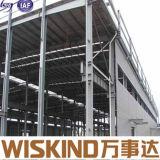 직업적인 디자인 구조상 프레임 강철 건물 닭장
