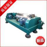 Lw муниципальных сточных вод методом центрифугирования маслоотделителя