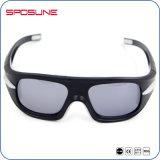 Lunettes de sûreté faites sur commande en verre de lunetterie de basket-ball de marque de mode