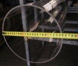 Baibo 난방 장비를 위한 낮은 오오 명확한 석영 난방 관
