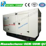 groupe électrogène diesel de 160kw 200kVA Yuchai Genset électrique avec l'ATS