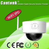 Fornecedor da câmera do IP de WiFi da alta qualidade de Onvif 2.4