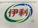Personnaliser la couleur d'encre Logo d'impression de transfert de chaleur