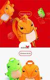 los bolsos de escuela de los niños de los animales 3D impermeabilizan el Escolar de Mochila de los bolsos del bebé de los cabritos de la escuela del morral de los cabritos de la historieta
