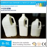 Bouteille de lait d'extrusion de la machine de moulage par soufflage PEHD PP