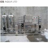 ROの天然水のTreamentシステムフィルター浄化装置の機械装置機械