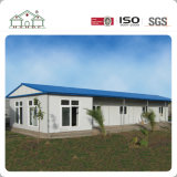 заводская цена экономичного освещения стальные конструкции сборные дома дом для продажи
