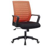 最上質の現代オフィス用家具の多彩な網のオフィスの椅子