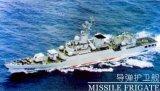 Las fragatas de misiles