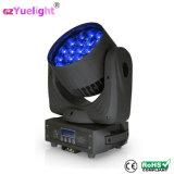 ズームレンズが付いている新製品高く強力な19*12W 4in1 LEDの洗浄移動ヘッドライト